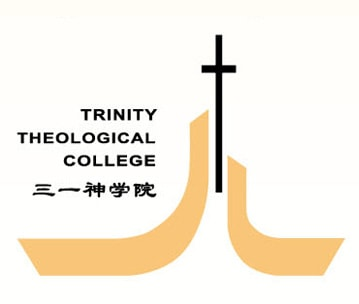 TE-logo-01