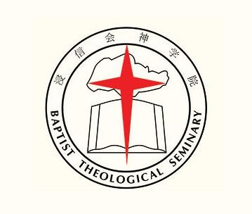 TE-logo-04