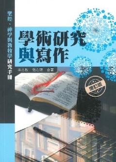 Handbook Front